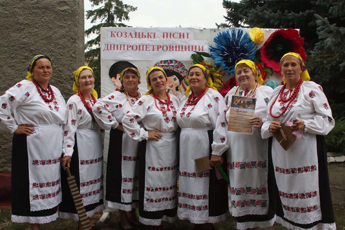 Козацькі пісні Дніпропетровщини