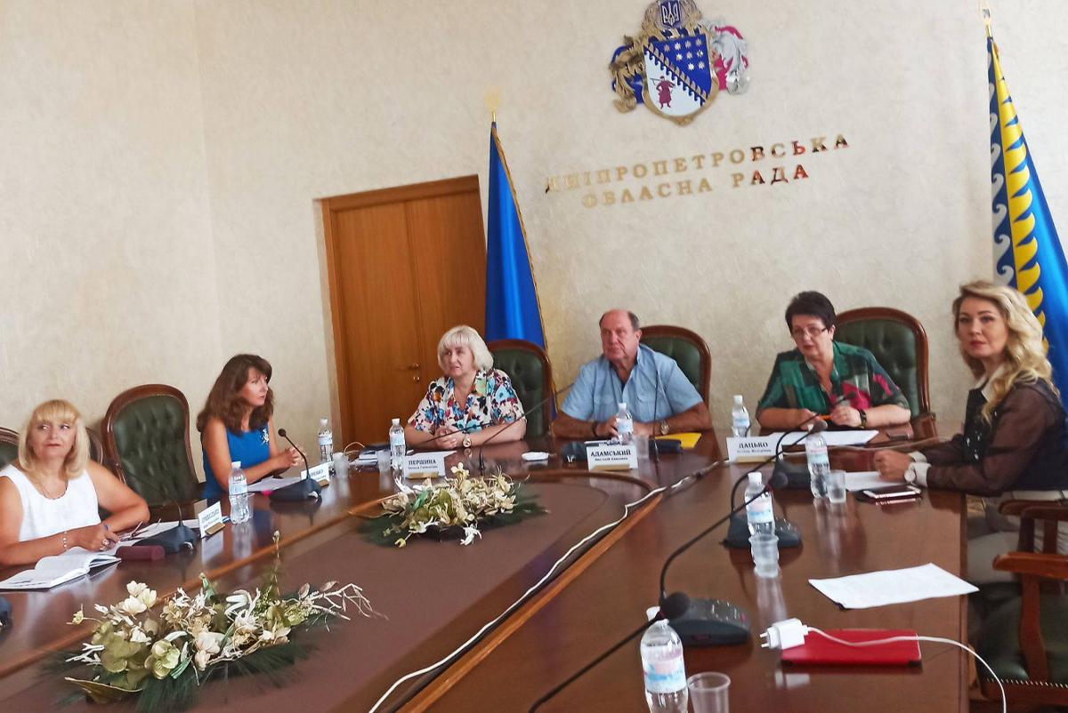 Семінар «Збереження та популяризація нематеріальної культурної спадщини як відповідь на виклики сучасності»