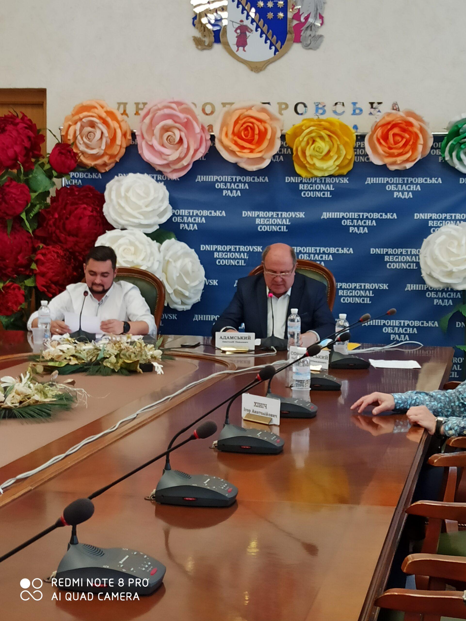 Дистанційний дитячий фестиваль-конкурс «Перлинки Дніпропетровщини – 2020»