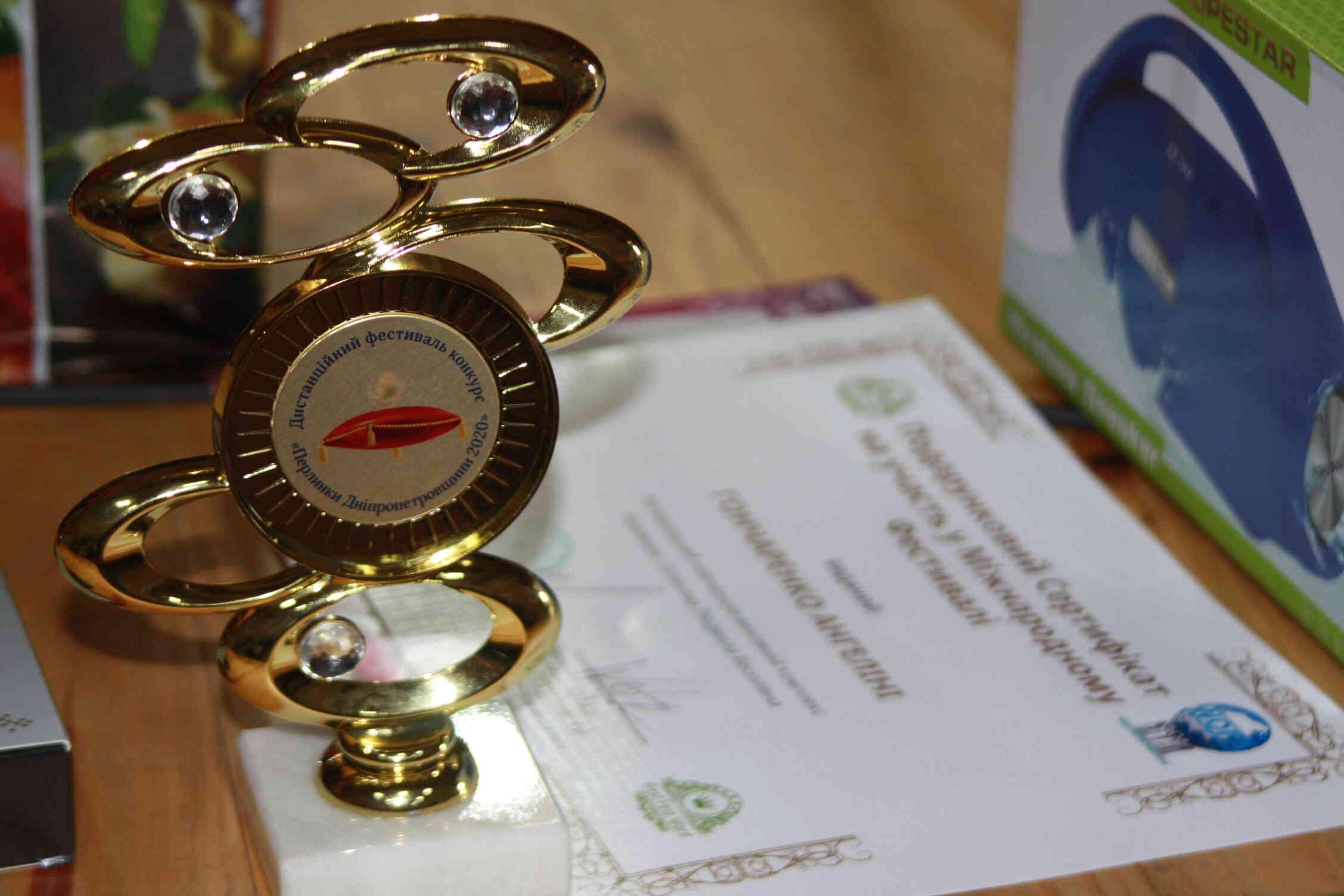 Дистанційний фестиваль-конкурс «Перлинки Дніпропетровщини – 2020»