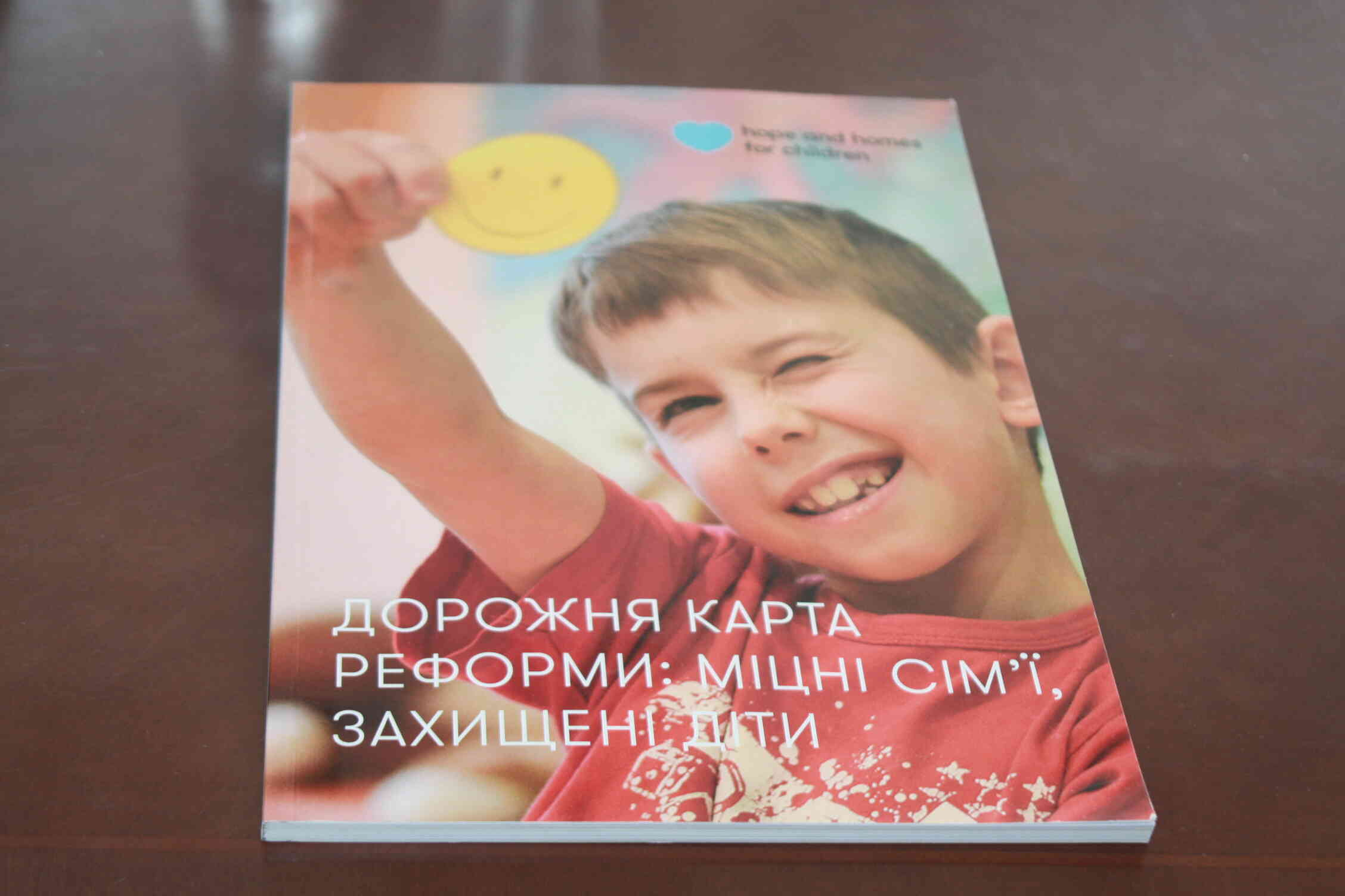 Нарада з презентації програми «Регіональний план реформування системи інституційного догляду та виховання дітей з одночасним розвитком послуг для дітей та сімей з дітьми в громадах Дніпропетровської області на 2020 – 2027 роки»